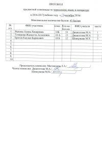 cherkesskij-yazyk-10-klassy
