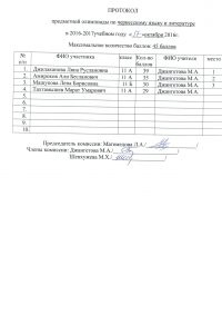 cherkesskij-yazyk-11-klassy