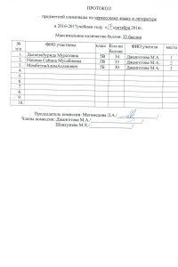 cherkesskij-yazyk-5-klassy