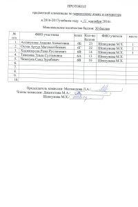 cherkesskij-yazyk-6-klassy