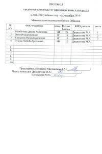 cherkesskij-yazyk-9-klassy