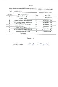 matematika-11-klassy