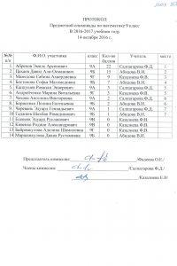 matematika-9-klassy1