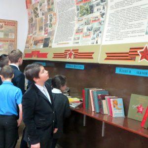 Музей «Боевой славы» в МКОУ «СОШ №2»
