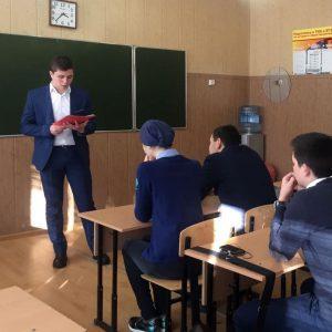 Черкесск в годы Великой Отечественной войны