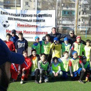 Турнир памяти Николаева Н.Н.