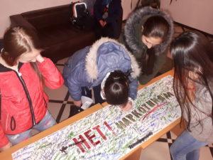 Молодежь против наркотиков