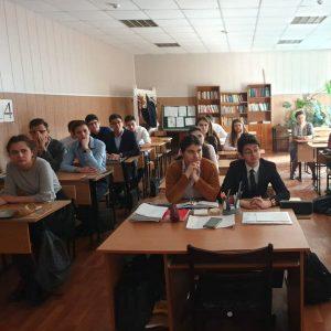 Мероприятие посвященное присоединению Крыма к России