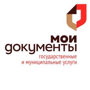 Зачисление ребёнка в муниципальное общеобразовательное учреждение города Черкесска