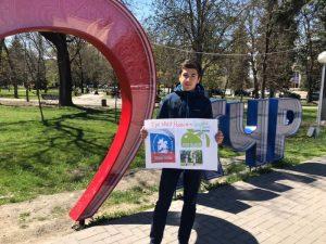 Отчет о проведенных мероприятиях в рамках акции «Трезвая Россия»