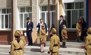 Передача флага копии Знамени Победы