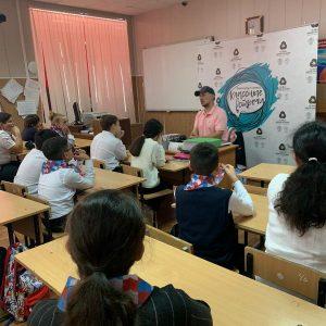 Классные встречи 6 «Б» класса МКОУ «Гимназия № 9» г.Черкесска