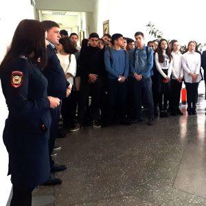 Профилактическая линейка для учащихся 9-11 ых классов